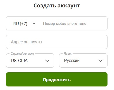 iHerb регистрация