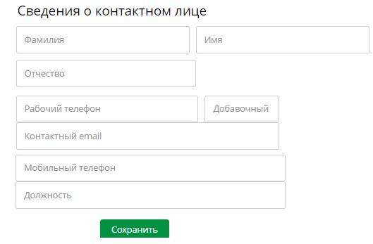 Альта-Софт регистрация