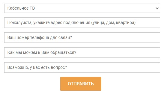 ИТВК Симферополь регистрация