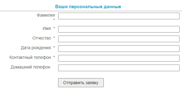 Жукнет заявка