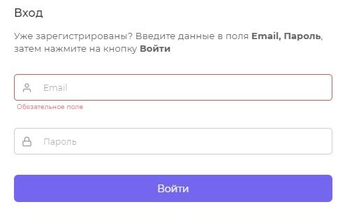 dom.myelsa.ru вход