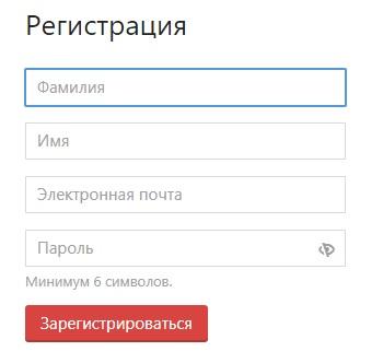 Контур.Бонус регистрация