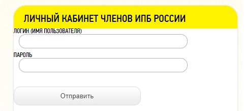 ИПБ России вход