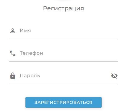 Winkid олимпиады КФУ регистрация