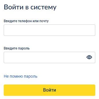 Монополия.онлайн вход