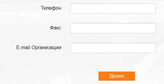 ЕКА-Процессинг регистрация