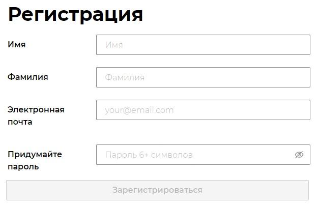 Russia Running регистрация