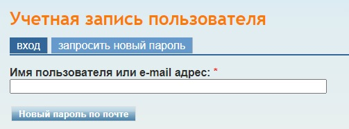 Макеевка Онлайн пароль