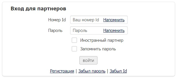 NSP25.ru вход