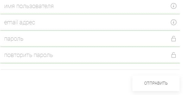 OTTplayer регистрация