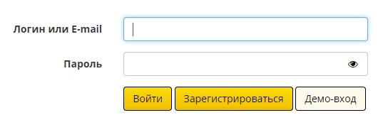 АвтоФон КСА вход