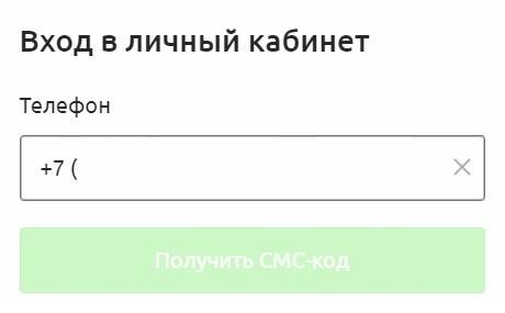 ск Колымская вход
