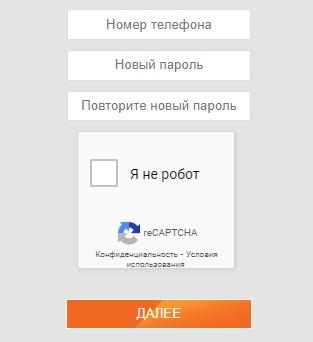 Фаст Финанс регистрация