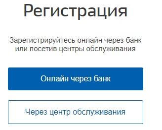 Мой Арбитр регистрация