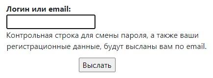 МГУПП пароль
