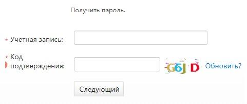 EZVIZ пароль