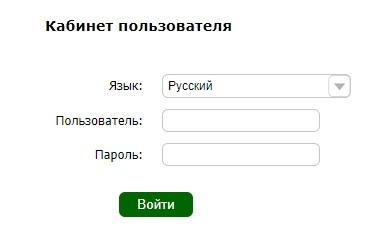 Феонет Феодосия вход