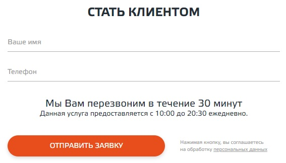 СКТВ заявка