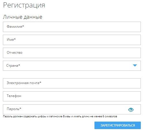 Госдума регистрация