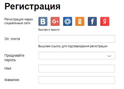 Госфинансы регистрация