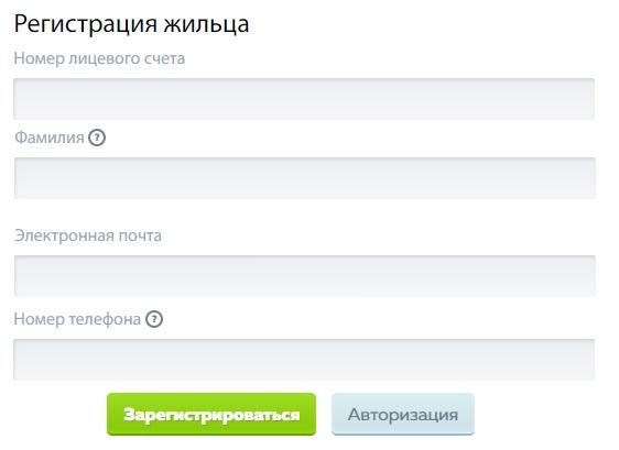 Деловой центр на Смирновской регистрация
