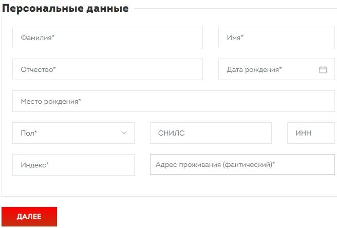 Деньги Актив регистрация