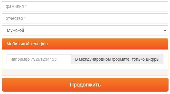 ДримТерра регистрация