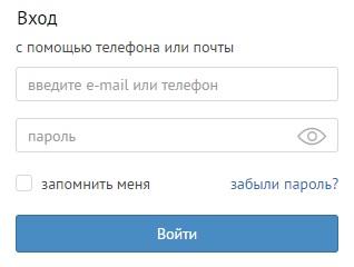 Суточно.ру вход
