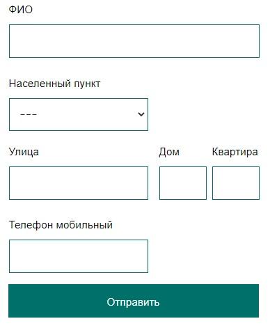 Спектр регистрация