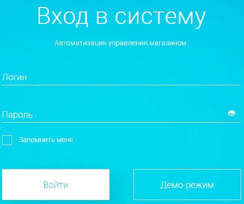 LiteBox вход