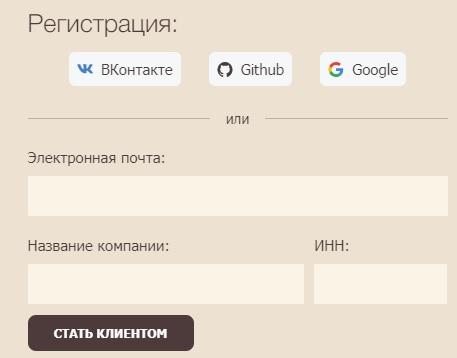 Таймвеб хостинг регистрация юл