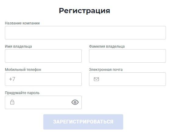 Модуль касса регистрация