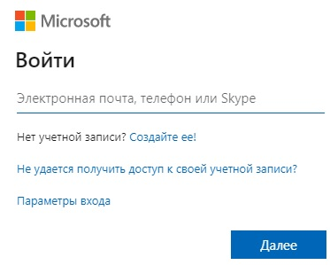 Microsoft Teams вход