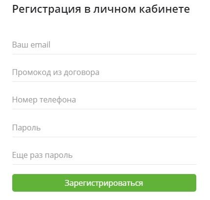 касса номер 1 регистрация