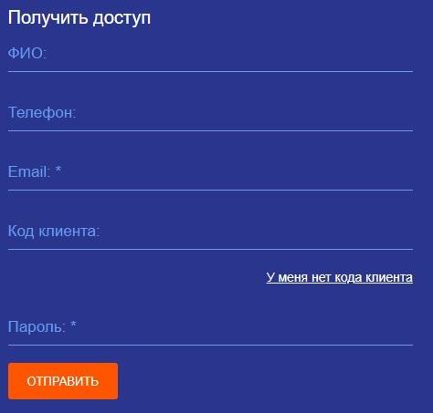 М-СТАЙЛ регистрация