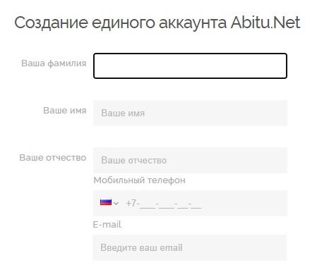 ЗФТШ регистрация