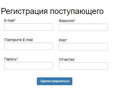 Фемида (РГУП) регистрация