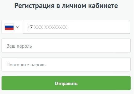Этажи регистрация