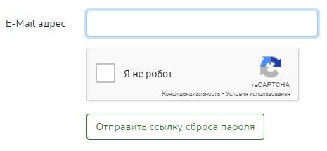 Спецавтобаза пароль