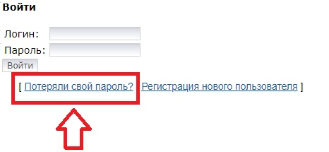Vlad-vc.ru пароль