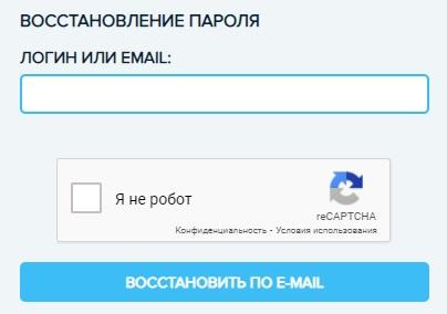 sweb.ru пароль