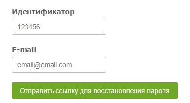 APLGO пароль