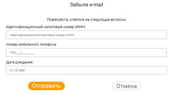 Алекс Кредит пароль