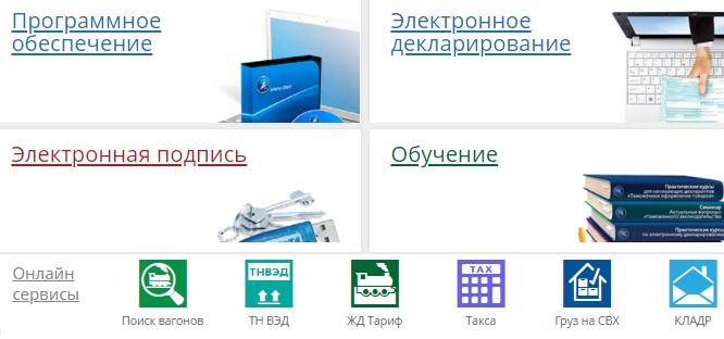 Альта-Софт услуги
