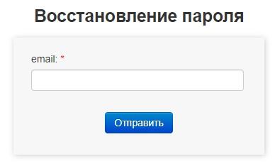 иро73 пароль