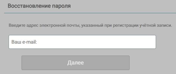 Кроссаут пароль