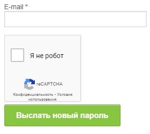 Лекториум пароль