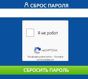 Мостбет пароль
