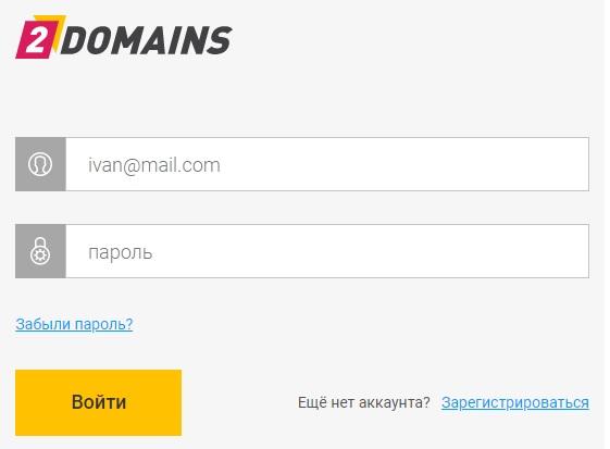 2domains.ru вход