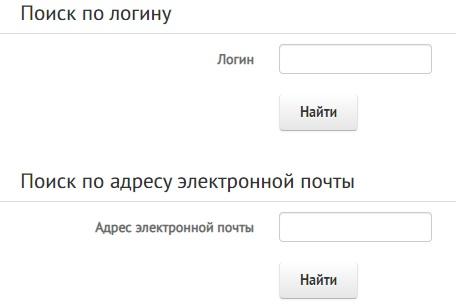 ИНТехнО пароль